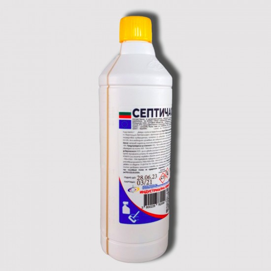 SEPTICHAS / 1kg Viruside for surfaces with Permission from the Ministry of Health against Coronavirus Dilution 1:200!