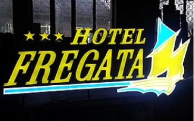 Хотел Фрегата