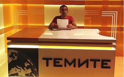 Ново студио ТВ Европа