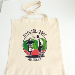 """""""People's Assembly"""" bag"""