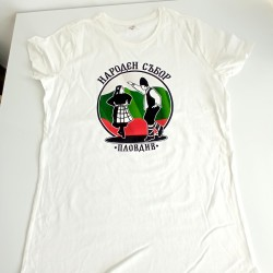 """T-shirt """"National Assembly"""""""