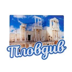 "Fridge magnet ""Plovdiv - ancient theater"""