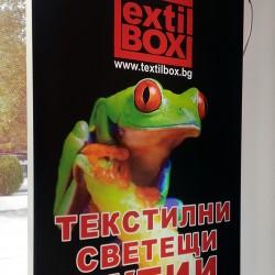 Textile light box
