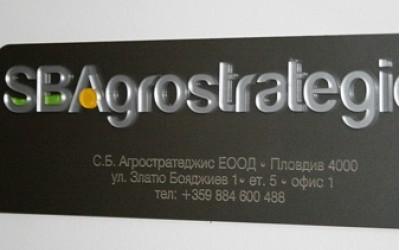 SBAgrostrategies